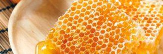 Calorías de la miel